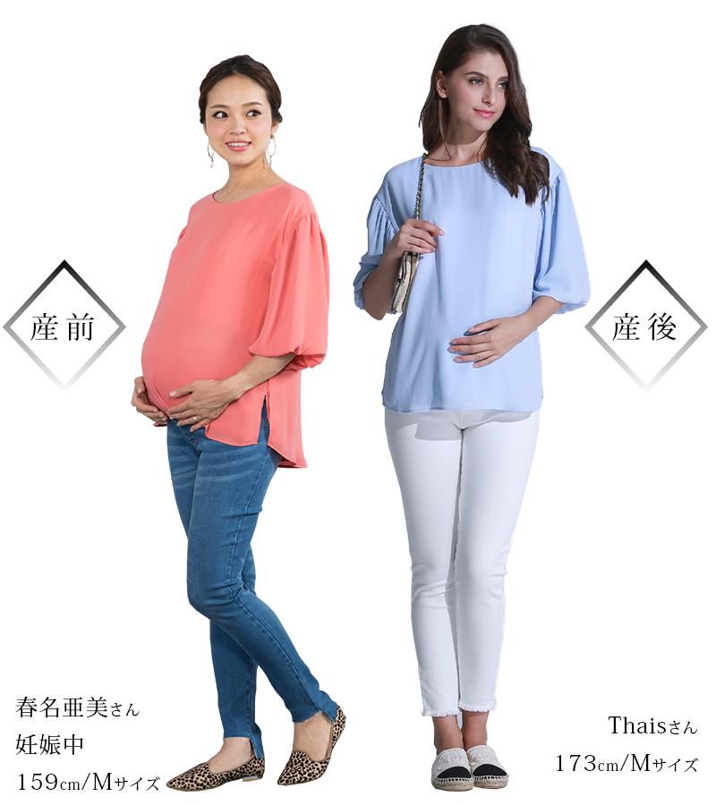 産前産後兼用で長く着られるママコーデかに活躍の人気アイテム