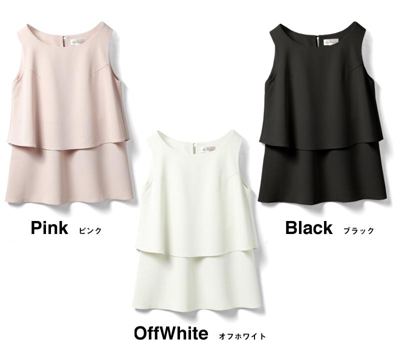 ピンク、ブラック、オフホワイト