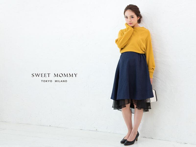 授乳服とマタニティウェアのスウィートマミーがおすすめするカジュアルマタニティトップス