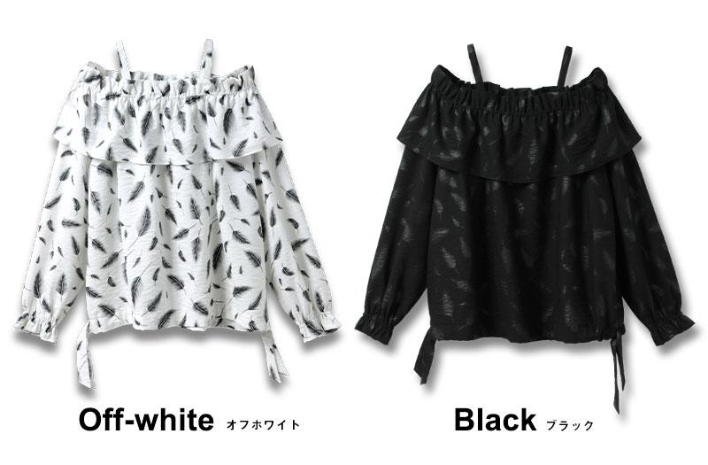 オフホワイト、ブラック