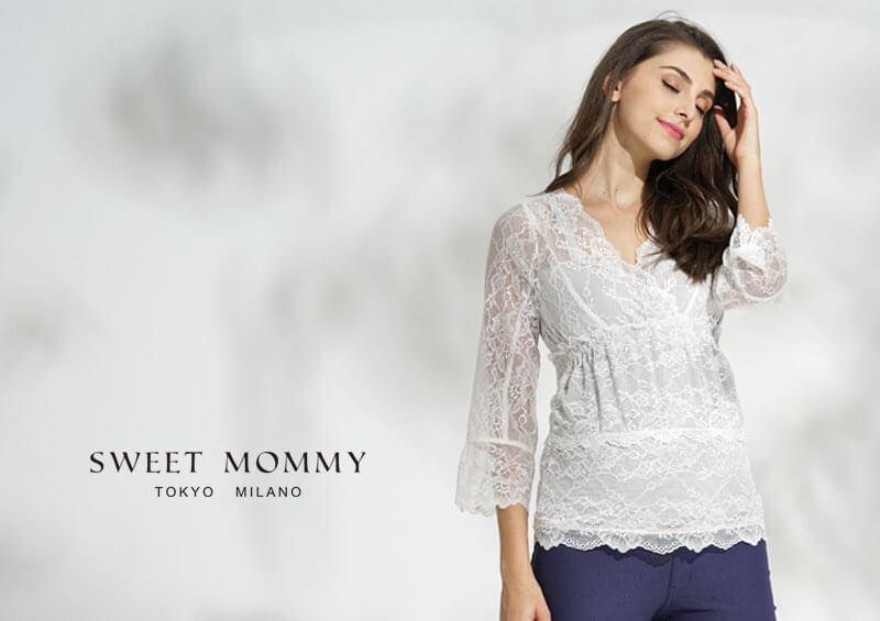 授乳服とマタニティウェアのスウィートマミーがおすすめするレースのマタニティインナー