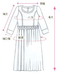 タックプリーツ暖かカットワンピース【ドリス】 授乳服&マタニティウェア