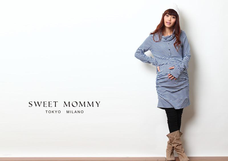 授乳服とマタニティウェアのスウィートマミーがおすすめする美シルエット授乳服