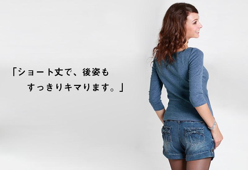 授乳服 トップス
