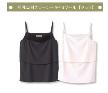 お得なセット♪配色ノーカラーニットカーデ&ニットスカート(マタニティウェア)