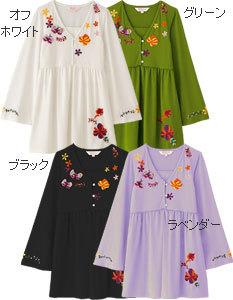 刺繍チュニック 授乳服&マタニティウェア[sw9019]