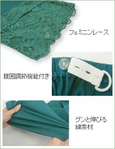 裾レース付きレギンス(7分丈) マタニティウェア[sw9030]