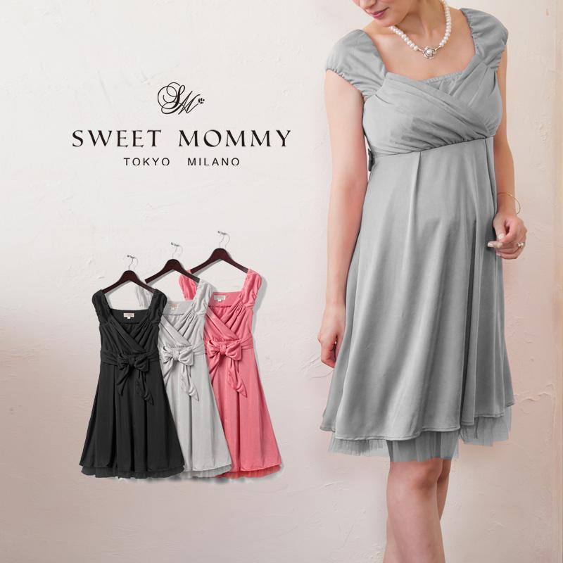 妊娠7か月のお腹も綺麗にカバー!授乳服ドレスのメイン画像