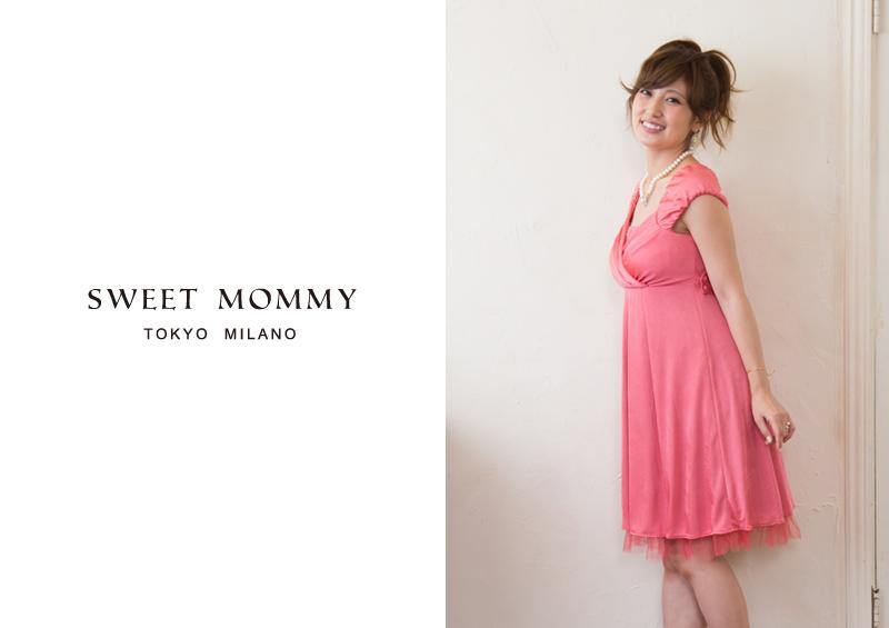 スウィートマミーの授乳服ドレス