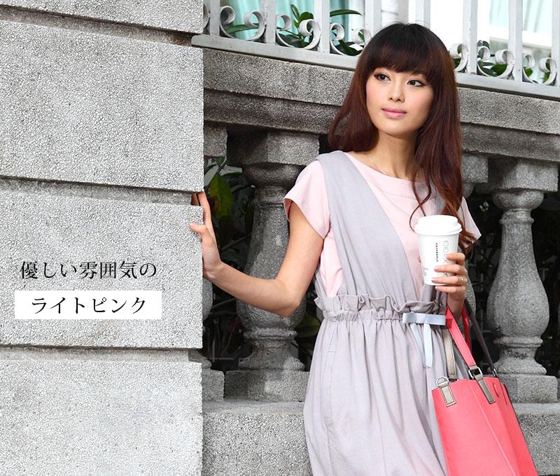 優しい雰囲気のライトピンク授乳Tシャツ コーディネート例