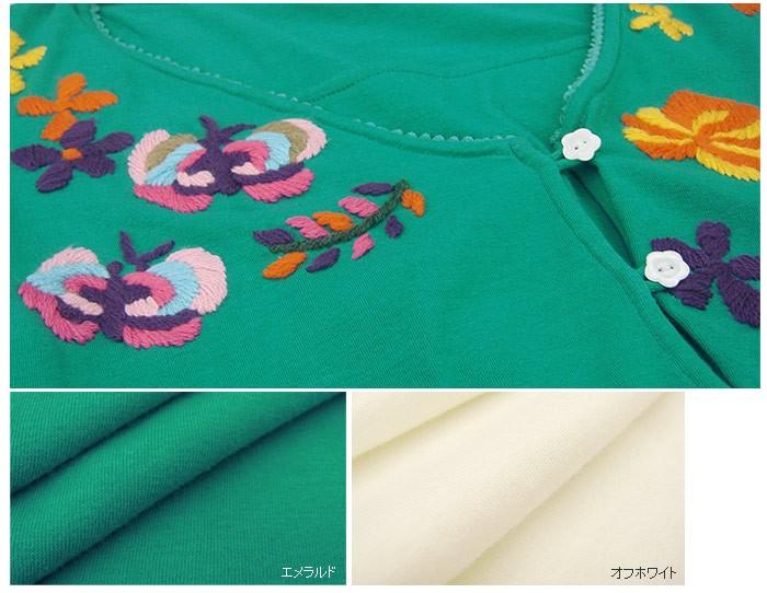 刺繍チュニック(半袖) ボヘミアン調 マタニティ 授乳服