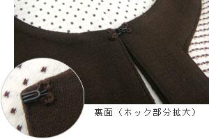 【伊勢丹コラボ商品】ジャガードドットジャケット