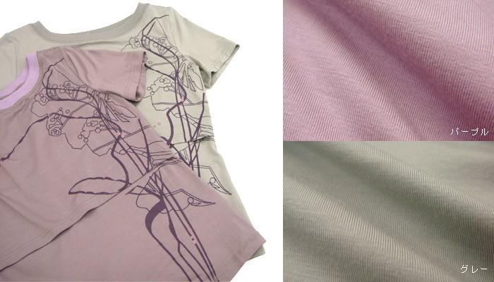 フラワープリントTシャツ マタニティウェア 授乳服