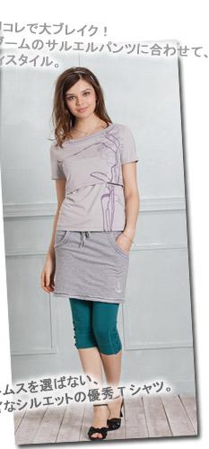 マリン刺繍スカート