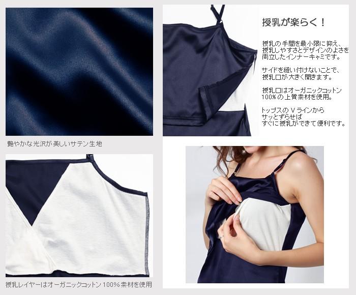 ビッグフラワー柄シフォンシャツ(インナーキャミ付き)授乳服