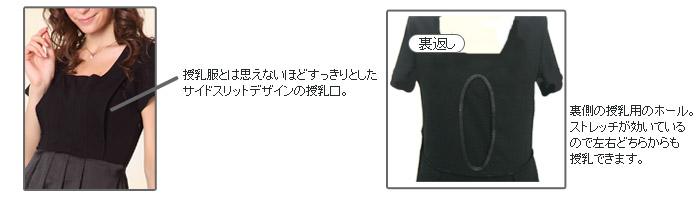 シンプルサテンドレス