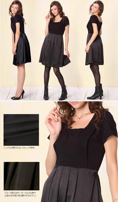 シンプルサテンドレス 授乳機能付き 授乳服[sw9322]