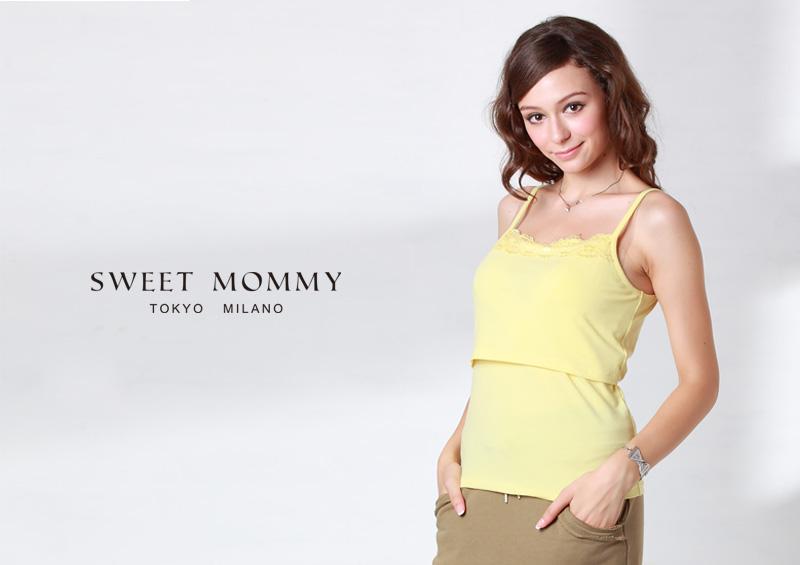 授乳服とマタニティウェアのスウィートマミーがおすすめするベストセラー授乳服インナー