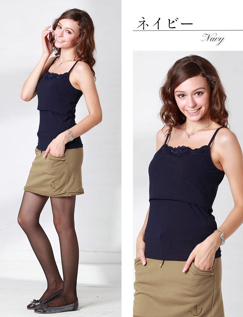 すっきりシルエットを追求した授乳ママ大絶賛の授乳服キャミソール