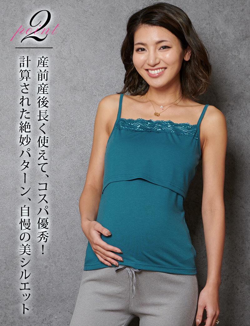 産前産後長く使えてコスパ優秀、計算された絶妙パターン、自慢のシルエット