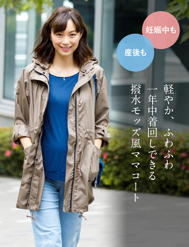ふわっと軽くて暖かい!日本製高機能素材を使用