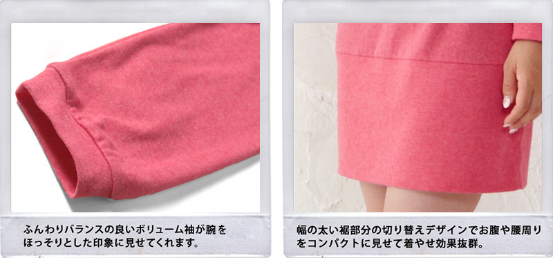 袖の詳細イメージ