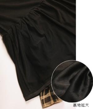 ボーダー起毛スカート