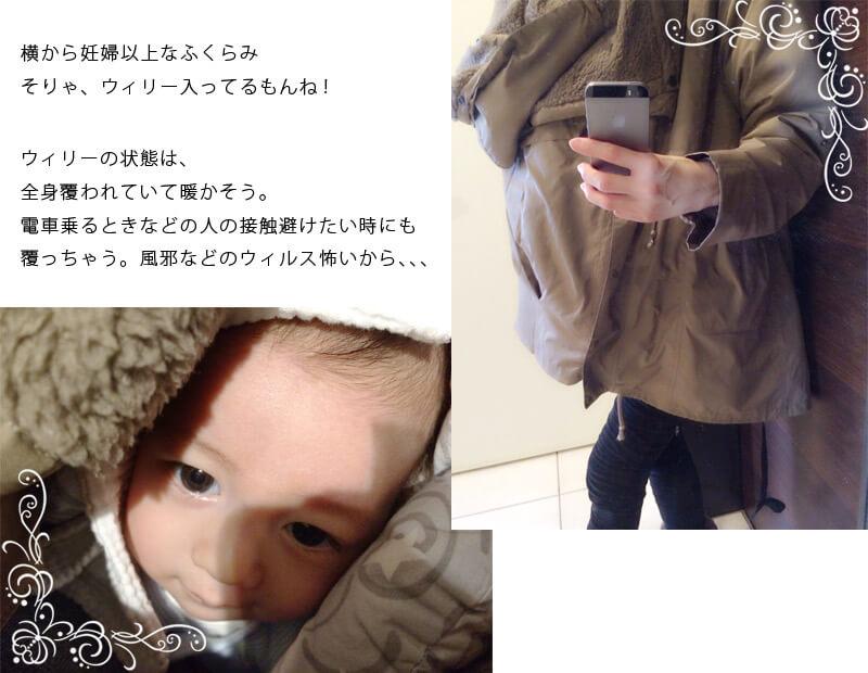 ママモデル田中久瑠美さん3