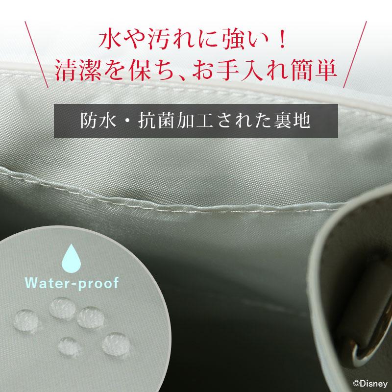 防水・抗菌加工された裏地