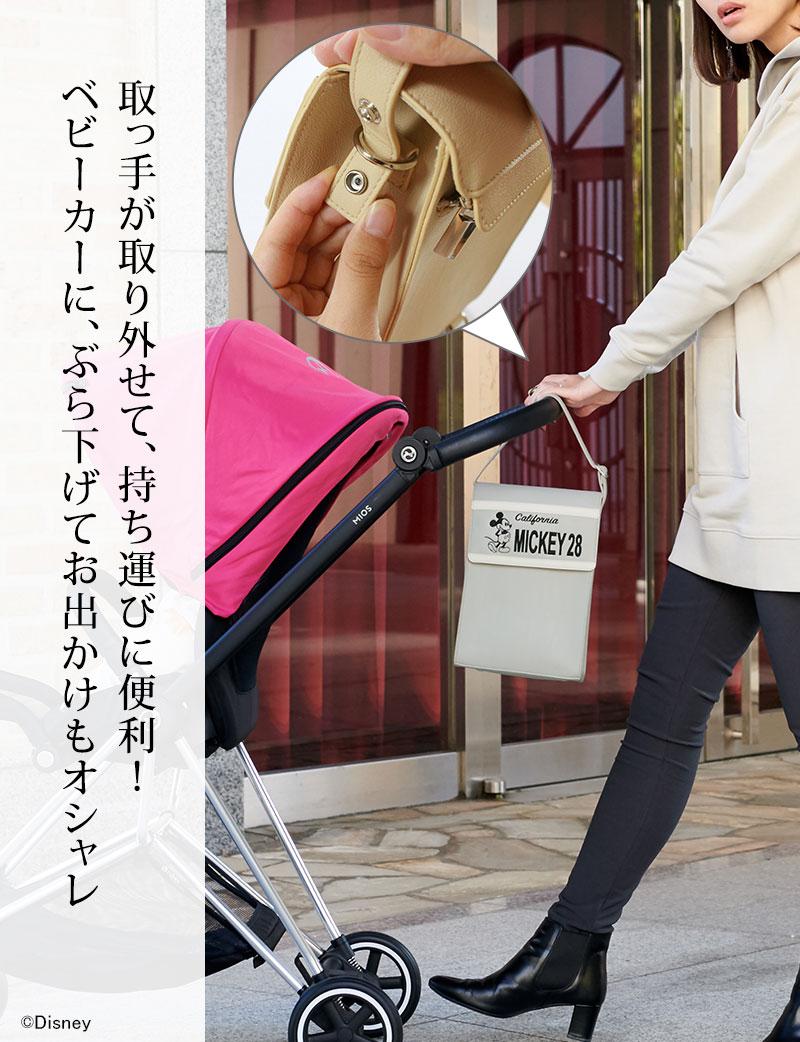 取っ手が取り外せて持ち運びに便利、ベビーカーにぶら下げられる