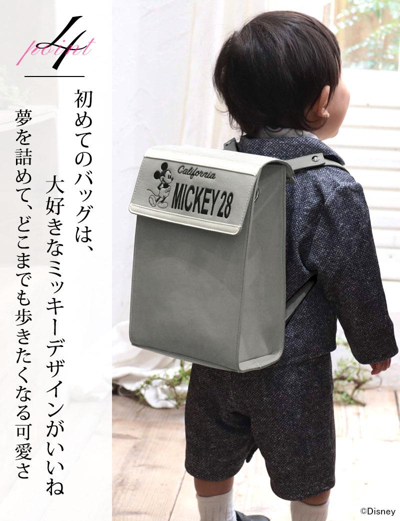 初めてのバッグは、大好きなミッキーデザインがいいね