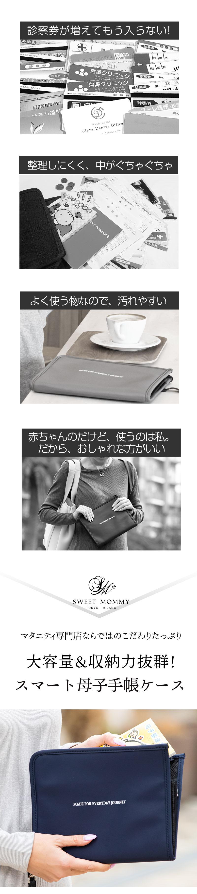 母子手帳 ケース 軽量 大容量