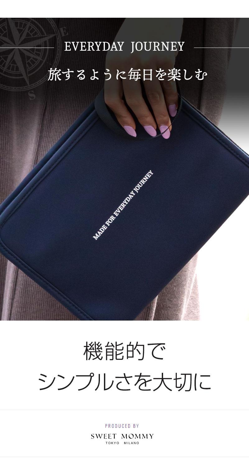 母子手帳 ケース EVERYDAY JOURNEY ブランドイメージ