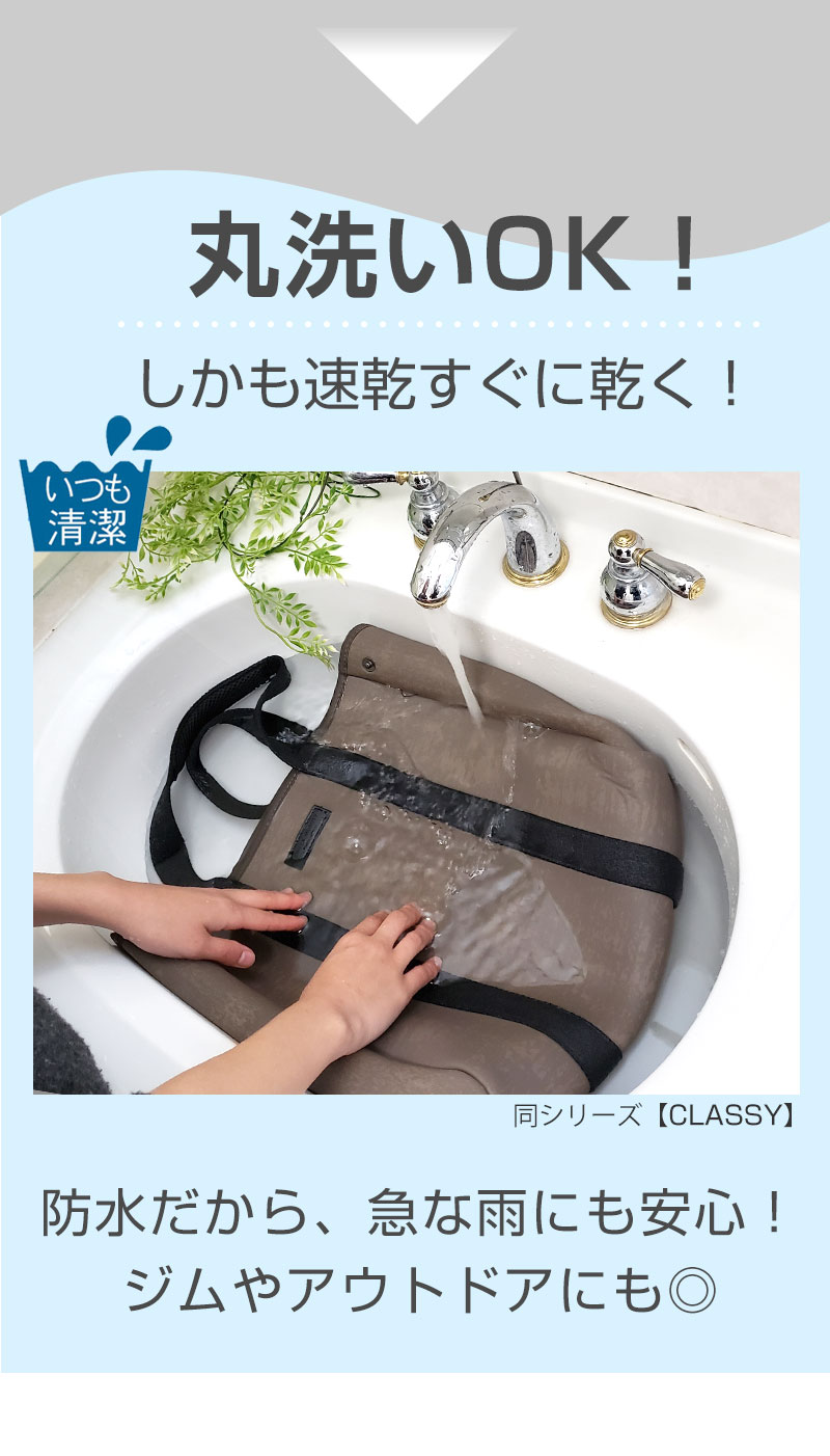 手洗い ネオプレーン