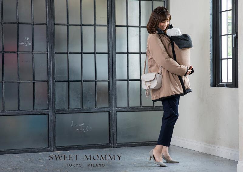 授乳服とマタニティウェアのスウィートマミーがおすすめするリバーシブルママコート