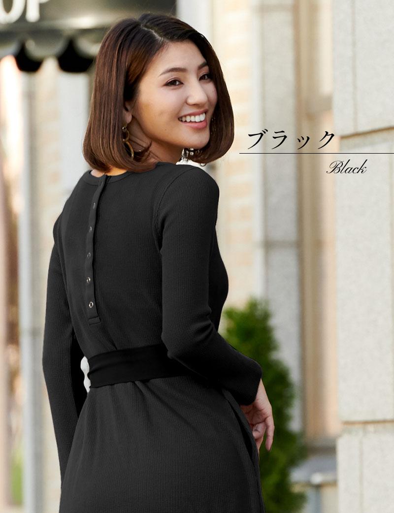ブラック色着用モデル画像