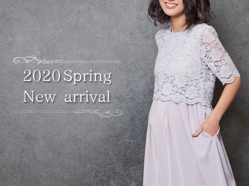 最新作 2020 春コレクション