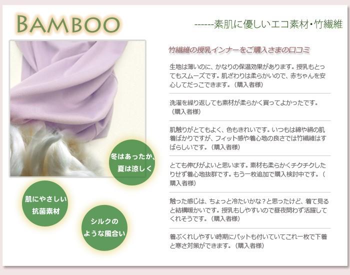 モヘアチュニック&竹繊維 授乳タートル(2点セット)