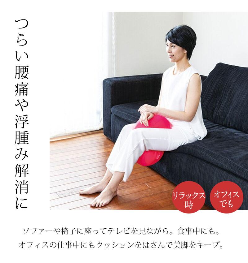 ダイヤモンドクッション テレビを見ながらソファに座って使用例