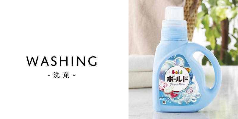 授乳服・授乳ドレス・授乳ワンピースカテゴリーイメージ