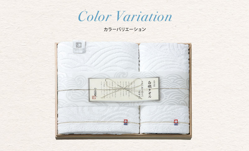 Color Variationカラーバリエーション Blue Pink