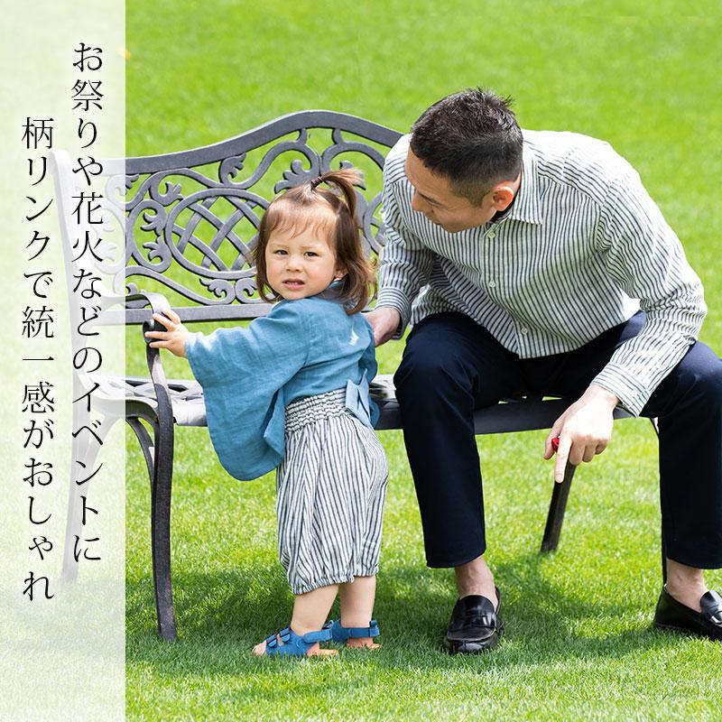 夏祭りで親子リンクコーデ パパと息子のストライプリンク