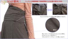 エレガントリボンスカート[yl148]