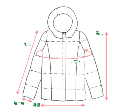 リバーシブルダウンママコート(ダッカー付き) 授乳服