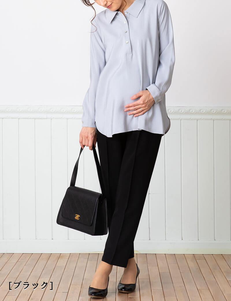 すっきり着痩せ効果のブラック着用イメージ マタニティテーパードパンツ