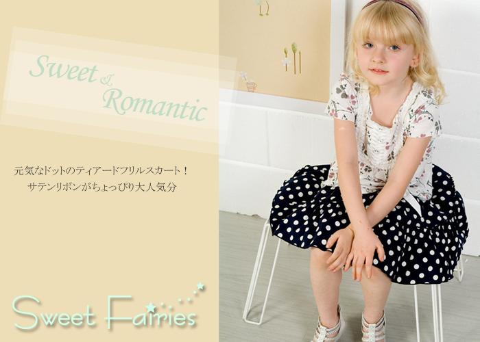 ★スウィートフェアリーズ★ ドットプリント&ウエストリボンスカート